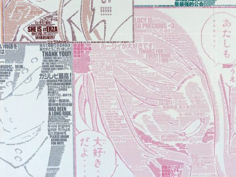 Fairy Tail Fans Say Goodbye With Message Art in Tokyo's Shibuya Station