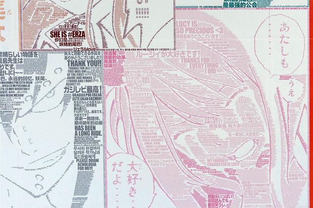 Fairy Tail message art