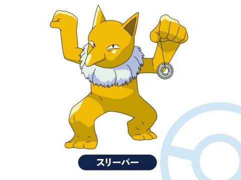 Pokémon Anime Hits Its 1000th Episode