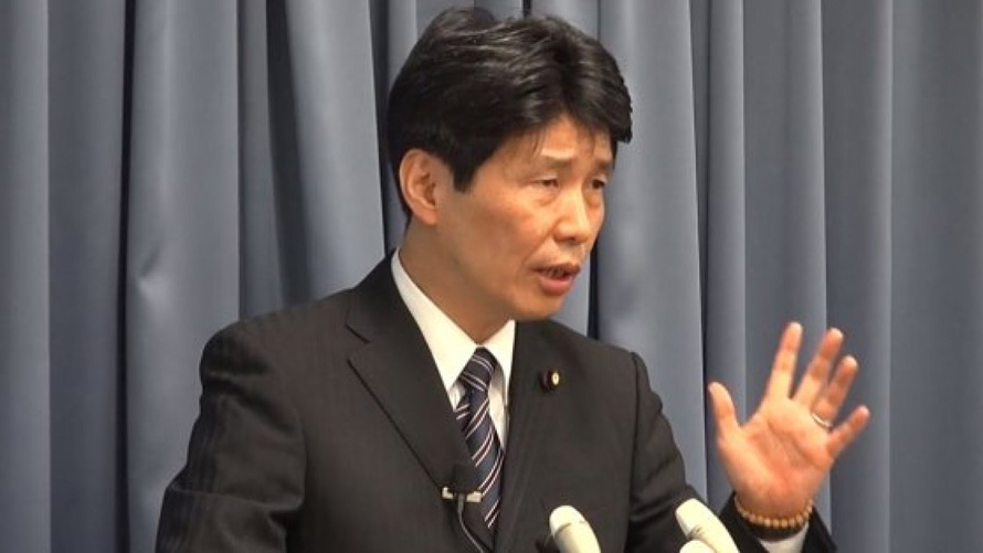 Japanese Politician Blames Violent Crime on Anime and Games