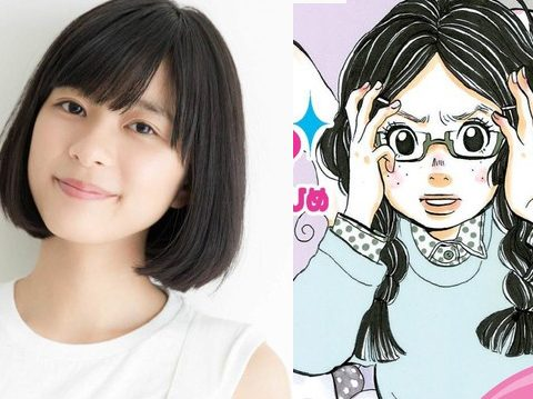 Princess Jellyfish Gets Live-Action TV Series