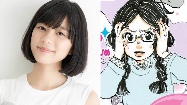 Princess Jellyfish Gets Live-Action TV Series
