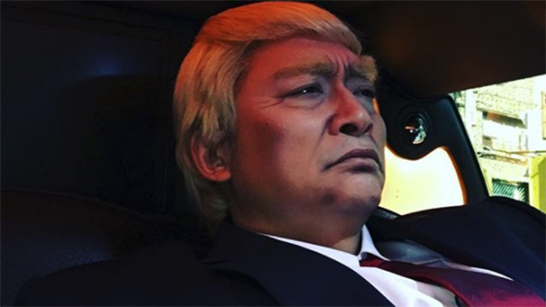 "J-pop Star Cosplays as Trump to ""Celebrate"" POTUS' Japan Visit"