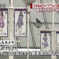 Nogizaka46 Fans Injured by Falling Camera at Concert
