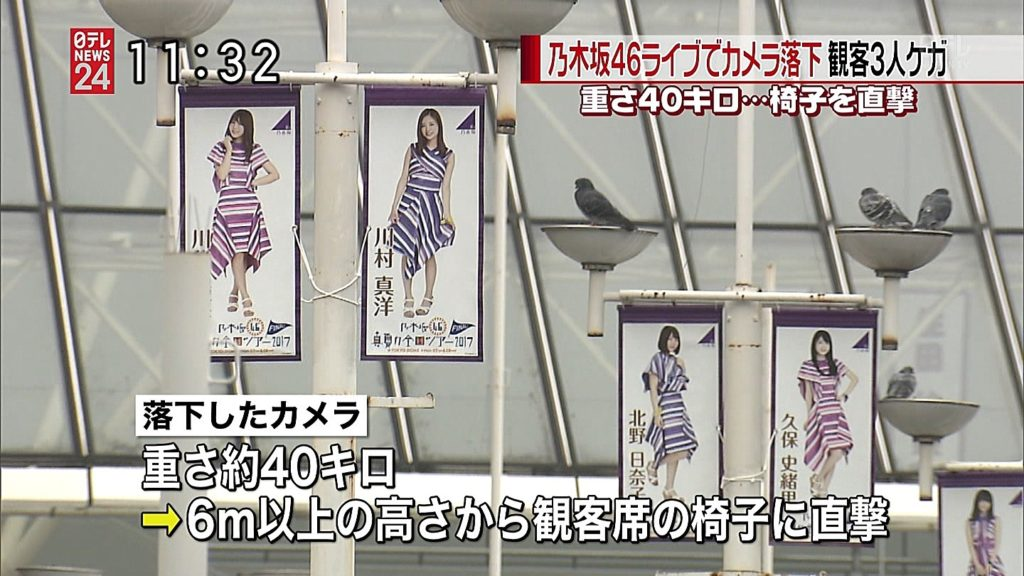 Nogizaka46 fans injured