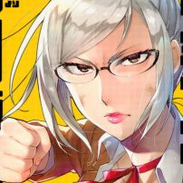 Prison School Gets Spinoff Manga by ReDrop