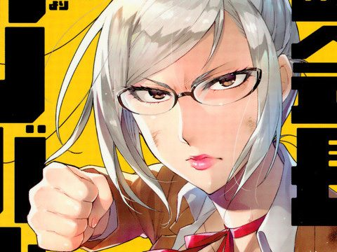 Prison School Gets Spinoff Manga by ReDrop
