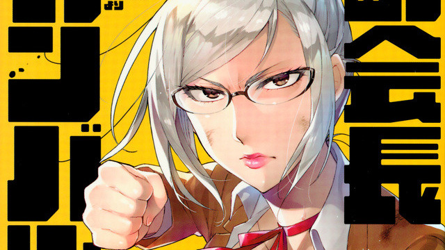 Prison School gets spinoff