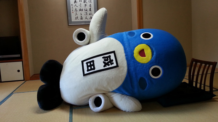 unari-kun, mascot of the year