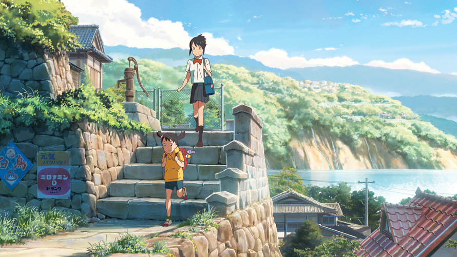 Your Name is a Dazzling, Heartfelt, and Emotional Tale