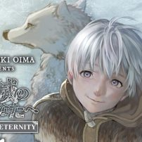 To Your Eternity [Review]