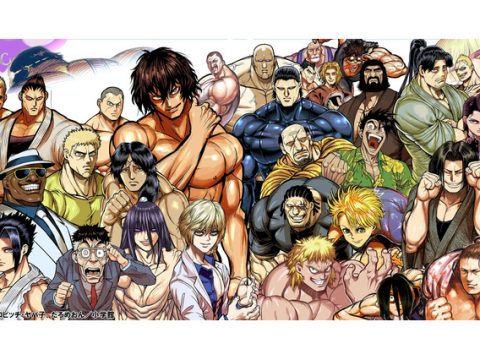 Popular Web Manga Kengan Ashura Gets Anime Series