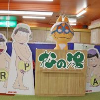 Take a Virtual Reality Bath with the Mr. Osomatsu Brothers