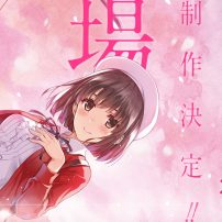 Saekano: How to Raise a Boring Girlfriend Theatrical Film Announced