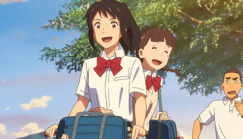 Your Name. Theme is Japan's Most Popular Karaoke Anime Song