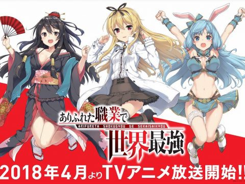 Arifureta TV Anime Pushed Back to 2019