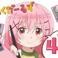 Comic Girls Anime Promo Tries to Make It in the Manga Biz