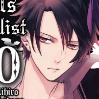 Devils and Realist Manga Ends Next Month