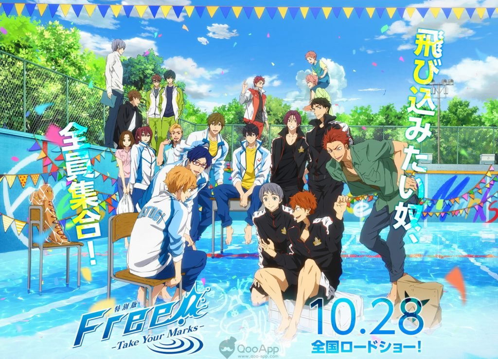 Free! -Take Your Marks- Anime Film Heads to U.S. Theaters