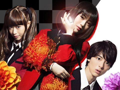 Teaser Revealed for Live-Action Kakegurui TV Series