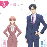 Otaku ni Koi wa Muzukashii, Manga About Otaku in Love, Gets April Anime Adaptation