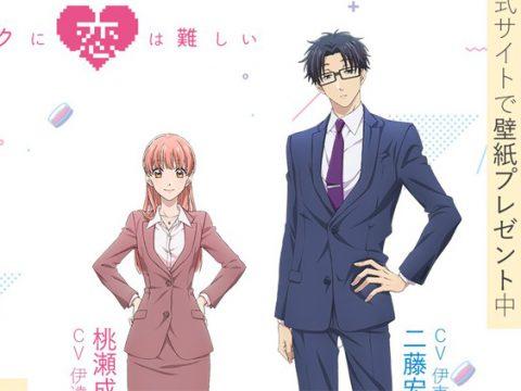 Otaku ni Koi wa Muzukashii, Manga About Otaku in Love, Gets April Anime Adaptation
