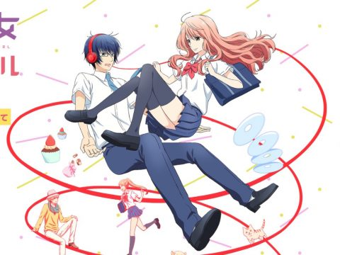Real Girl Anime Adaptation Premieres This April