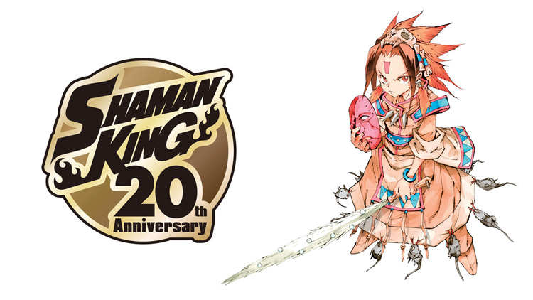 Shaman King Manga Gets New Arc in Spring 2018