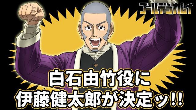 Golden Kamuy Anime Casts Escape King Shiraishi