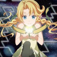 YU-NO Promo Teases Anime Adaptation