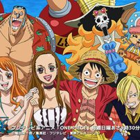 Namie Amuro x One Piece Visual Teases Forthcoming Collaboration