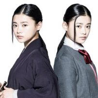 Live-Action Bleach Film's Rukia, Release Date Announced