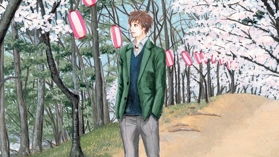 Orange: Future Volume 1 [Review]
