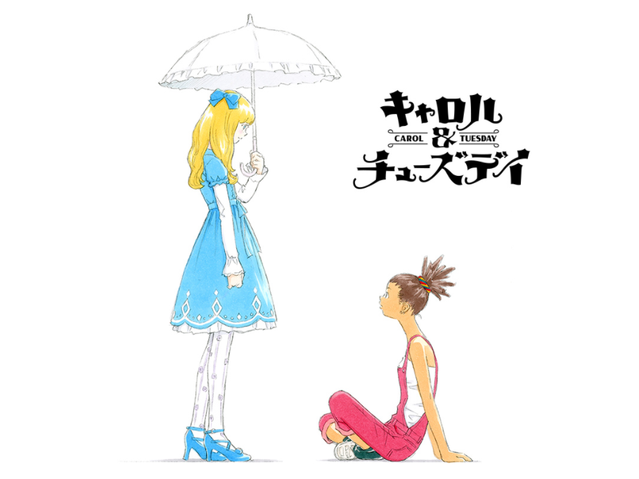Carol & Tuesday is a New Anime from Shinichiro Watanabe