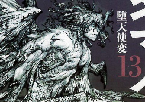 Mamoru Oshii Set to Direct Anime Film Based on Chimera Novels