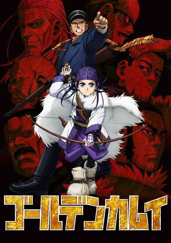 golden kamuy