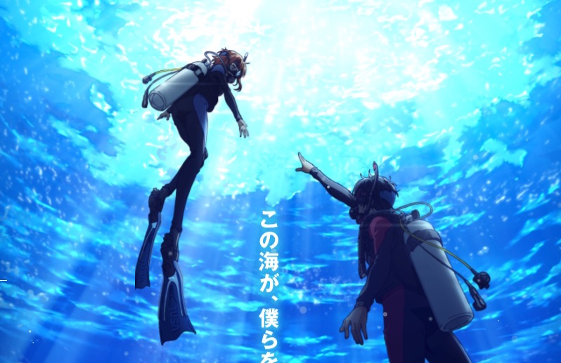 First Grand Blue Dreaming Anime Promo Surfaces