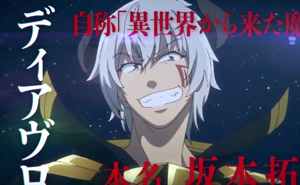 New Anime Shows Us How NOT to Summon a Demon Lord