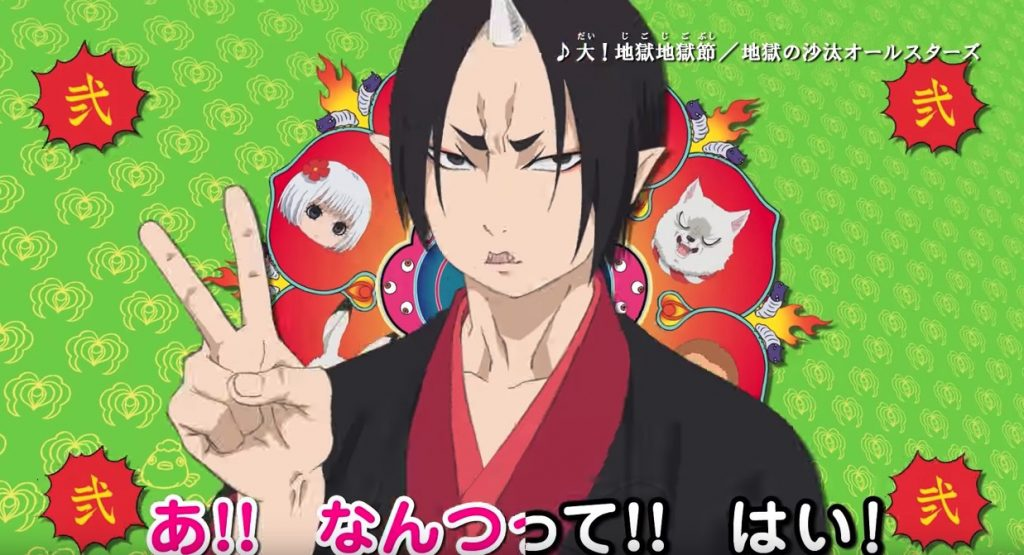Hozuki's Coolheadedness 2 Anime Rides the Wave with New Visual