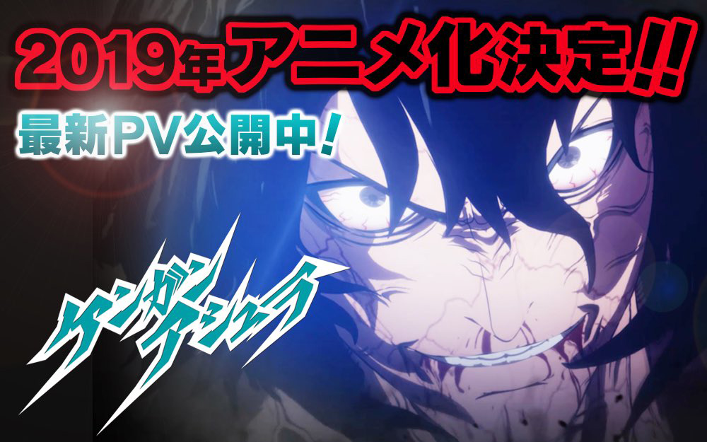 Fighting Anime Kengan Ashura Details, Video Preview Revealed