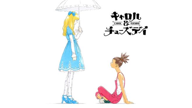 Latest Anime from Cowboy Bebop's Shinichiro Watanabe Set for April