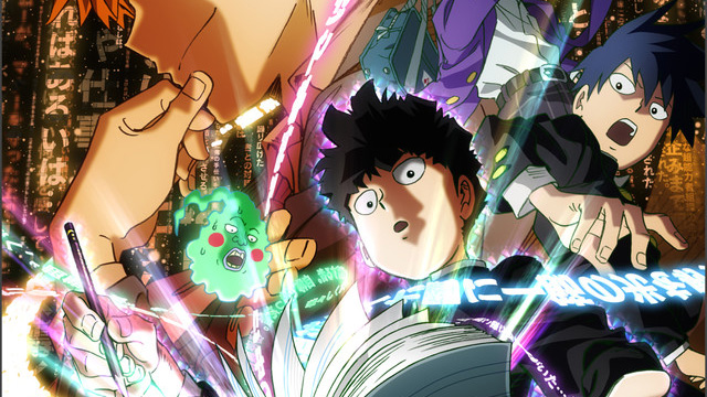 Mob Psycho 100 Anime's Second Season to Premiere at Anime NYC