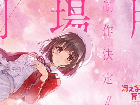 Upcoming Saekano: How to Raise a Boring Girlfriend Film is New Work, Not Compilation