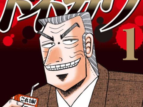 Kaiji's Middle Manager Tonegawa Anime Casts Its Lead