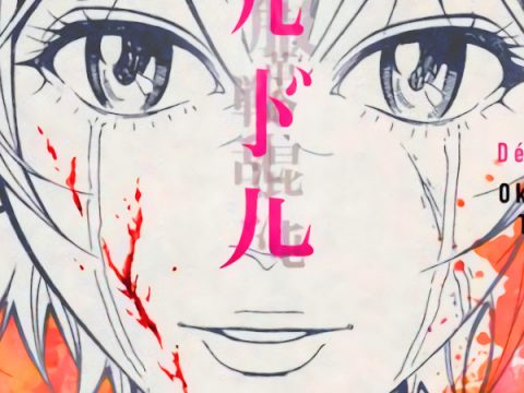 Manga Author Begs Readers to Buy First Volume, Fearing Cancelation