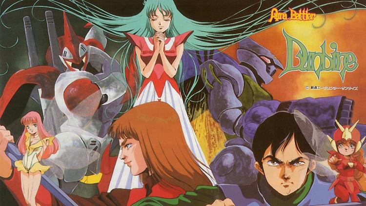 Sentai Filmworks Licenses Aura Batter Dunbine