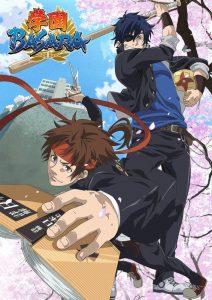 Sengoku Basara Parody Gakuen Basara Gets Anime Adaptation