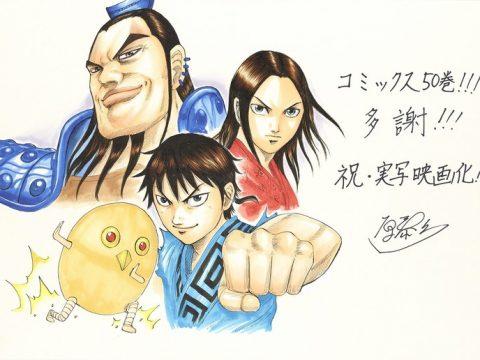 Kingdom Manga Live-Action Film Adaptation Announced