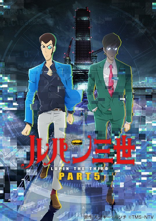 Lupin the Third Part 5 Opening Sequence Revealed