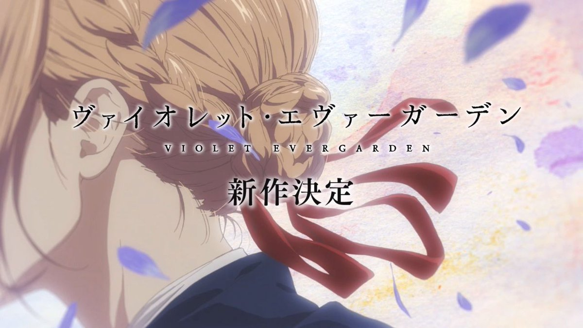 """Violet Evergarden Anime Gets """"Totally New"""" Project"""